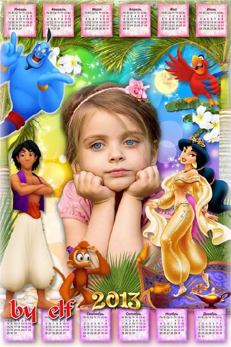 Детский праздник здоровое питание